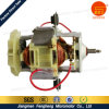 Hot New 2016 Electric Home Appliances Motor