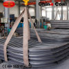 High Quality! ! ! 124mm Height U29 Steel Support