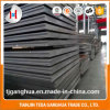Cheap Price of Alloy Aluminum Plate 6061 T651 Sheet