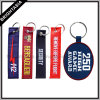 Embroidery Key Ring for Promotion Gift (BYH-10140)