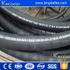 Flexible High Pressure Industrial Hydraulic Rubber Oil Hose SAE100 R2a