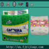 Camera Brand Baby Diapers for Pakistan