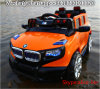 China Supplier Double Seat Plastic Children Toy Electric Car