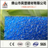 China Factory Direct Polycarbonate Diamond Embossed Sheet PC Sheet for Building Material