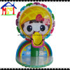Rainbow Flying Kiddie Ride Single Seat for Younger Kids