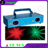Two Heads Red Green Disco DJ laser Light
