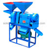 Rice Milling and Grinding Combinational Machine Rice Mill