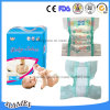 Disposable Baby Diapers with Good Absorption