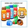 600ml Vacuum Flask Stainless Steel Water Bottle for Feeding Kids