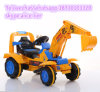Ride on Excavator Truck Kids Baby Electric Toy Car