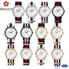 Fashion Multi Color Nylon Strap Watch for Lady