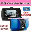 China Cheap 720p Car Video Recorder