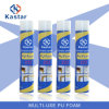Hot Sale One Component PU Foam (Kastar222)