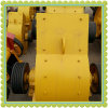 Professional Heavy Hammer Crusher/Hammer Mill