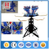 Double Wheel Overprint Screen Printing Machine