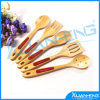 5 Piece Bamboo Kitchen Cooking Slotted Spoon