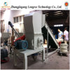 PVC Chips, List, Sheet, Edge Banding Crusher