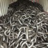 Marine Hardwarestud and Studless Ship Anchor Chain with CCS/ABS/Ec Certificate