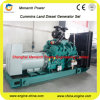 300kw Cummins Diesel Power Generating Sets Kta19-G2