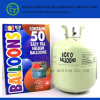 Fifty Balloon Kit Disposable Gas Cylinder Helium Tank