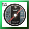 Abrasive Cutting Disc for Metal 200X1.6X25.4