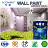 Hualong Waterbased Interior Emulsion Wall Paint (HLM0016)