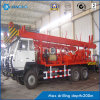 SIN200st water well drilling rig with CE certificate