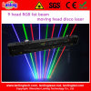 RGB DJ Disco Laser Fat Beam Moving-Head Satge Light