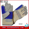Leather Work Gloves Industrial Safety Rigger Gloves (CB540)