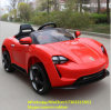 2.4G Rechargeable Kids Electric Battery Cars