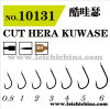 Wholesale Top Quality High Carbon Steel Cut Hera Kuwase Fishing Hook