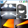 DJ LED Moving Head Light Zooming Functions 200W