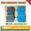 Land Cruiser Prado 04465-60320 Pad Kit, Disc Brake