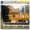 Small Power Engine Fired Wood Gas Generator 10kw
