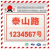 Pet/PVC Photo Luminescent Reflective Film for Traffic Street Signs (FG301)