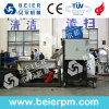 Two Stage PE PP Flake Strand Pelletizing Line 600kg/H