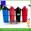 Factory Made PP Material Bap Plastic Water Bottles with Shaker 600ml