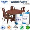 Hualong PU High Quality White Primer (HJ1711)