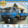 6 Tons 7 Tons Truck Mounted Crane 8 Tons Crane Truck for Sale