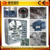 Jinlong 50 Inch Centrifugal Push - Pull Exhaust Fan