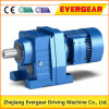 High Quality R Series Foot Mounted Helical Gearmotor