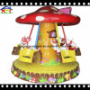 2018 Kids Entertainment Kiddie Ride Mushroom Swing Ride