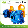 Mineral Concentrate Horizontal Centrifugal Heavy Duty Slurry Pump