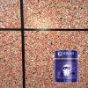 RoHS Standard Liquid Exterior Granite Spray Wall Paint Best Exterior Paint Asian Paints Wall Paint