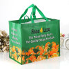 Custom Fashion Recycle Non Woven Gift Shopping Tote Grocery Bag