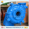 High Quality Sand Dredging Sand and Gravel Suction Slurry Pump