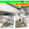 Manufacturer of Environmental Protection System Exhaust Duct Ventilation Metal Air Duct for Ventilation of Industrial Building, Material: Polypropylene