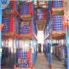 Chinese Hot Selling Fifo and Filo Steel Storage Drive in Pallet Racking System