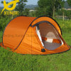 2 Person Automatic Tent with Solid Fiberglass Pole