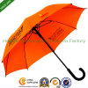 23 Inch Fiberglass Quality Straight Umbrella with Customized Logo (SU-0023FA)